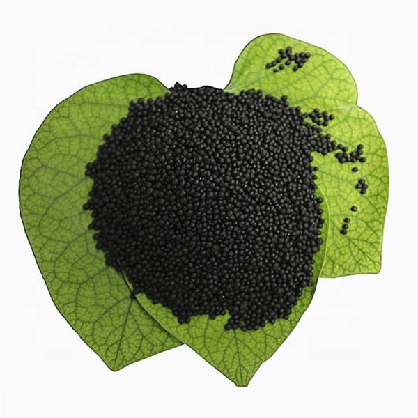 China Factory with Organic Fertilizer Particles (organic matter>=60%) #3 image